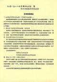 999 照片倉庫:施夢濤記者會~from吉他詩人-施夢濤Smontow