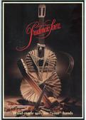 *3 西班牙吉他古典吉他品牌推薦~型號和材料*進口總代理:進口古典吉他331進口西班牙吉他推薦~型號和材料.jpg