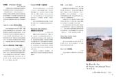 999 照片倉庫:古典吉他演奏曲08李白組曲演奏會專刊-曲譜~紅塵一美人.jpg