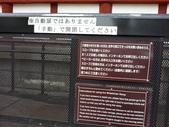 695奈良東大寺 南大門 大佛殿 世界最大木建築:奈良東大寺058南大門大佛殿吉他家施夢濤老師.jpg