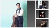 *1-1 吉他家施夢濤~Guitarist Albert Smontow吉他沙龍:Albert Smontow 278古典吉他家施夢濤老師.png