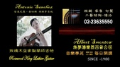 003 Rosewood King Luthier Guitar玫瑰木皇家製琴師大師吉他*手工吉他:巴西玫瑰木吉他002Brazilian Rosewood Guitar馬達加斯加玫瑰木吉他.jpg