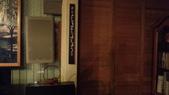 121黑檀非洲黑檀木吉他指板墨西哥鮑魚貝殼螺鈿 奧地利水晶 古典吉他老師:黑檀014非洲黑檀木吉他指板墨西哥鮑魚貝殼螺鈿 奧地利水晶 古典吉他老師.jpg