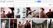 020吉他家 古典吉他老師 國立政治大學新聞學系:台北古典吉他老師-2.png