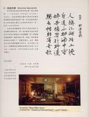 999 照片倉庫:古典吉他家 施夢濤老師099.jpg