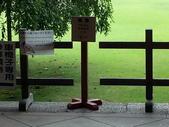 695奈良東大寺 南大門 大佛殿 世界最大木建築:奈良東大寺063南大門大佛殿吉他家施夢濤老師.jpg