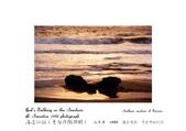 012 Taiwan landscap台灣風情畫吉他家施夢濤攝影作品Guitarist Albert:Taiwan landscap台灣風情畫052-3吉他家施夢濤  (5).jpg