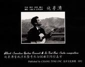 014吉他演奏家施夢濤著作~夢裡聽濤:古典吉他家008施夢濤guitarist albert smontow.jpg