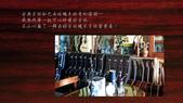 010 原木古典吉他老師的全手工橡木櫥櫃-實木板材角材木材行原木家具訂做價:00200原木古典吉他老師的全手工全單版橡木櫥櫃.jpg