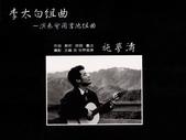 014吉他演奏家施夢濤著作~夢裡聽濤:古典吉他家007施夢濤guitarist albert smontow.jpg