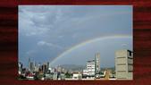 520 踏著彩虹去環島:00106踏著彩虹去環島080吉他老師施夢濤2008.jpg