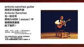 010 原木古典吉他老師的全手工橡木櫥櫃-實木板材角材木材行原木家具訂做價:00208原木古典吉他老師的全手工全單版橡木櫥櫃.jpg