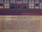 695奈良東大寺 南大門 大佛殿 世界最大木建築:奈良東大寺201南大門大佛殿吉他家施夢濤老師.jpg