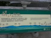 657屏東恆春關山 凱薩大飯店:00060屏東恆春關山凱薩大飯店吉他演奏家施夢濤.jpg