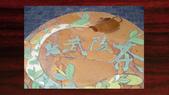 534 武陵農場 櫻花鉤吻鮭 七家灣溪:00105武陵農場櫻花鉤吻鮭七家灣溪.jpg
