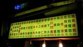 713 Anabelle's Cafe安娜貝兒咖啡屋 烏來瀑布泰雅族美食和手工編織帶:烏來瀑布泰雅族美食020手工編織帶安娜貝兒咖啡屋.jpg