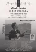 *2 古典吉他演奏會 記者會 新聞報導 guitar poet :古典吉他家 施夢濤老師001.jpg