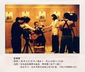 999 照片倉庫:古典吉他演奏會003施夢濤吉他演奏記者會.jpg