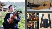 *1-1 吉他家施夢濤~Guitarist Albert Smontow吉他沙龍:Albert Smontow 228古典吉他家施夢濤老師.jpg