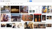 020吉他家 古典吉他老師 國立政治大學新聞學系:進口西班牙吉他-2.png