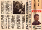999 照片倉庫:016.jpg~from吉他詩人-施夢濤Smontow