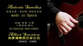 *3 西班牙吉他古典吉他品牌推薦~型號和材料*進口總代理:進口01古典吉他進口西班牙吉他推薦~型號和材料.jpg