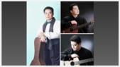 *1-1 吉他家施夢濤~Guitarist Albert Smontow吉他沙龍:Albert Smontow 261古典吉他家施夢濤老師.png