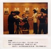 *2 古典吉他演奏會 記者會 新聞報導 guitar poet :古典吉他家 施夢濤老師031.jpg
