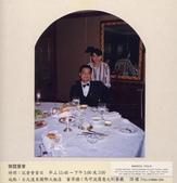 999 照片倉庫:古典吉他家 施夢濤老師053.jpg