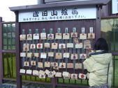 ☺‧Japan‧☺:1135346924.jpg