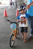 單車超人營:IMG_8355.JPG