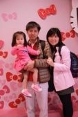 香港四日遊 day 1 03.13:IMG_5769.JPG