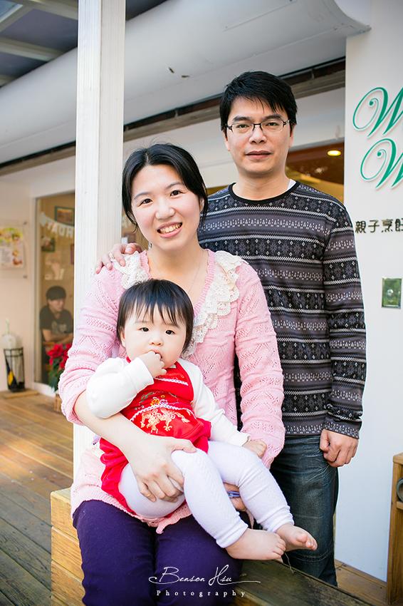 [寶寶攝影] 寧寧抓周紀錄:20130119-270.jpg