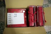 [婚禮攝影] 文傑&霈琴 文定喜宴 | 中壢綠光花園:20131012_006.jpg