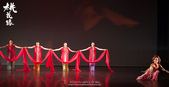 肢體音符舞團-桃花緣:003.jpg