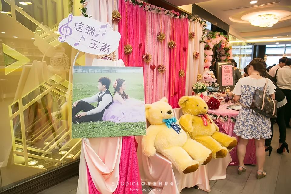 [婚禮攝影] 信淵+玉青 結婚喜宴 @易牙居餐廳:20130915_0430.jpg