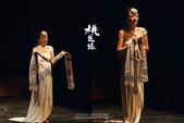 肢體音符舞團-桃花緣:007.jpg