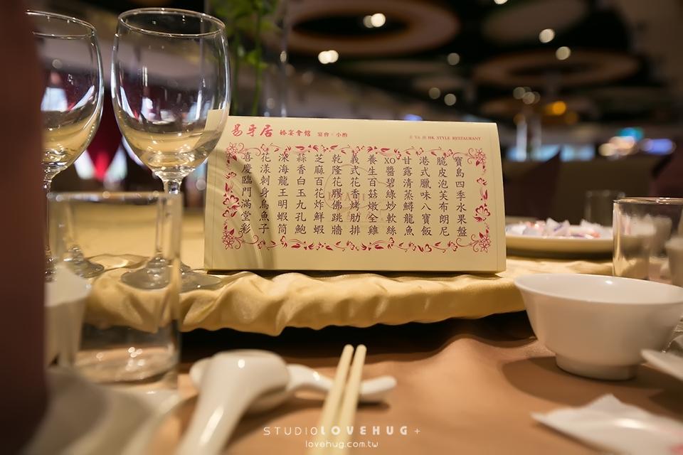 [婚禮攝影] 信淵+玉青 結婚喜宴 @易牙居餐廳:20130915_0454.jpg