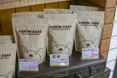 法豆鮮焙咖啡:IMG_1284.jpg