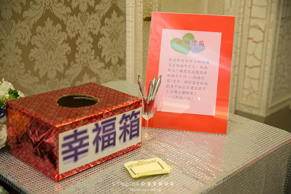 之仁&喬允 結婚晚宴 | 茂園宴會館:20131102_029.jpg