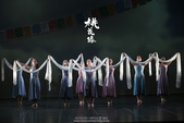 肢體音符舞團-桃花緣:014-1.jpg