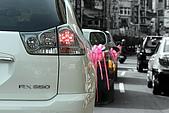 2010-04 和峰&貞羽 結婚記錄:IMG_0061.jpg
