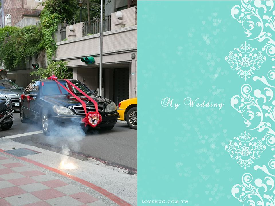 [婚禮攝影] 信淵+玉青 結婚喜宴 @易牙居餐廳:20130915_0236.jpg