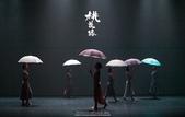 肢體音符舞團-桃花緣:015.jpg