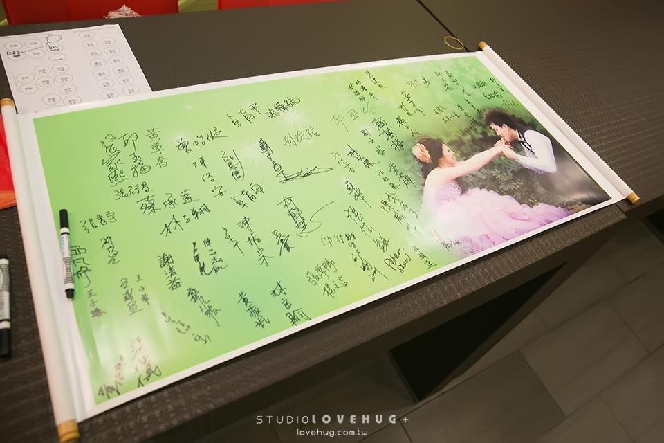 [婚禮攝影] 信淵+玉青 結婚喜宴 @易牙居餐廳:20130915_0704.jpg