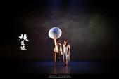 肢體音符舞團-桃花緣:018.jpg
