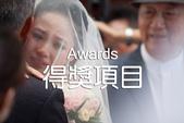 2014 Lovehug:Awards.jpg