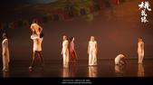 肢體音符舞團-桃花緣:020.jpg