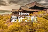2014 Lovehug:News-1.jpg