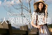 2014 Lovehug:Portrait Shoot.jpg